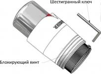 Головка термостатическая Schlosser Diamant Plus