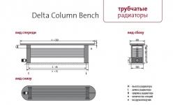 Трубчатые радиаторы Purmo Delta Column Bench