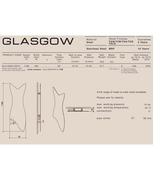 Дизайн радиатор Carisa GLASGOW (S)
