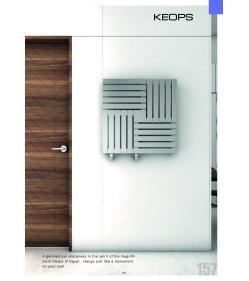 Дизайн радіатор Carisa KEOPS