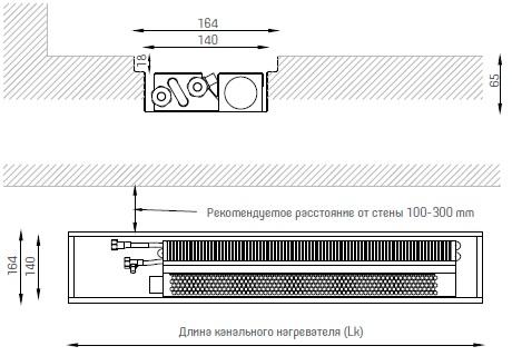 Размеры внутрипольного конвектора Verano VKN 1 164