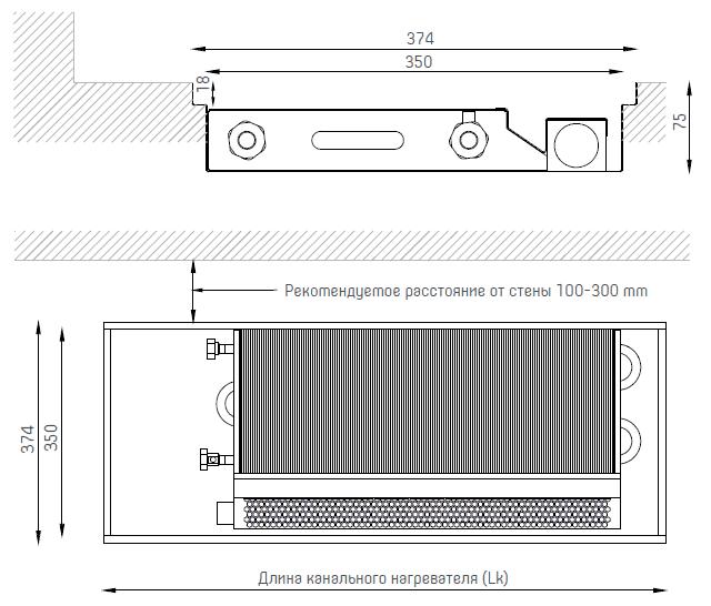 Схема внутрипольного конвектора VERANO VKN5 374