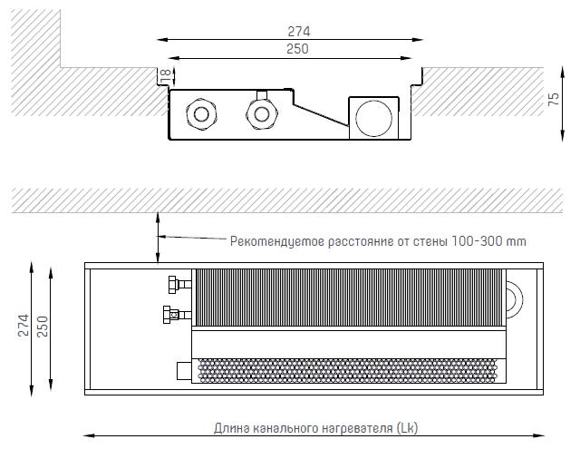Схема внутрипольного конвектора VERANO VKN5 274