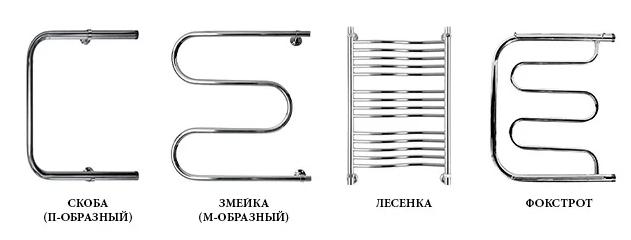 Размеры полотенцесушителей