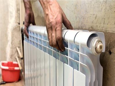 Купить низкий радиатор отопления