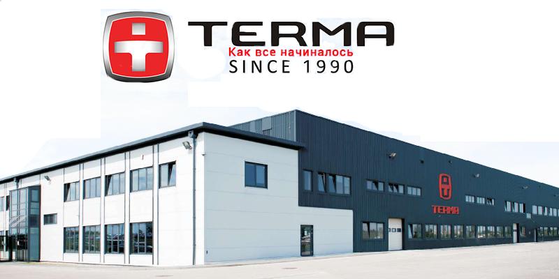 История бренда Terma
